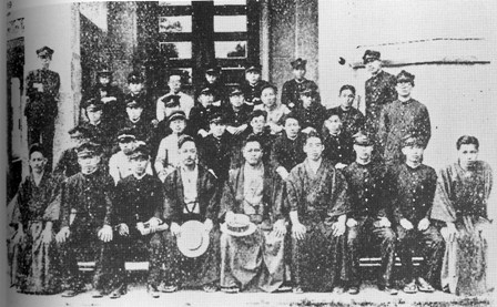Miyagi Chojun, Mabuni Kenwa, and others